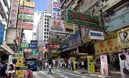 http://hongkong.ggogo.com/tour/images/shopping/mongkok/mongkok_centre_01_b.jpg